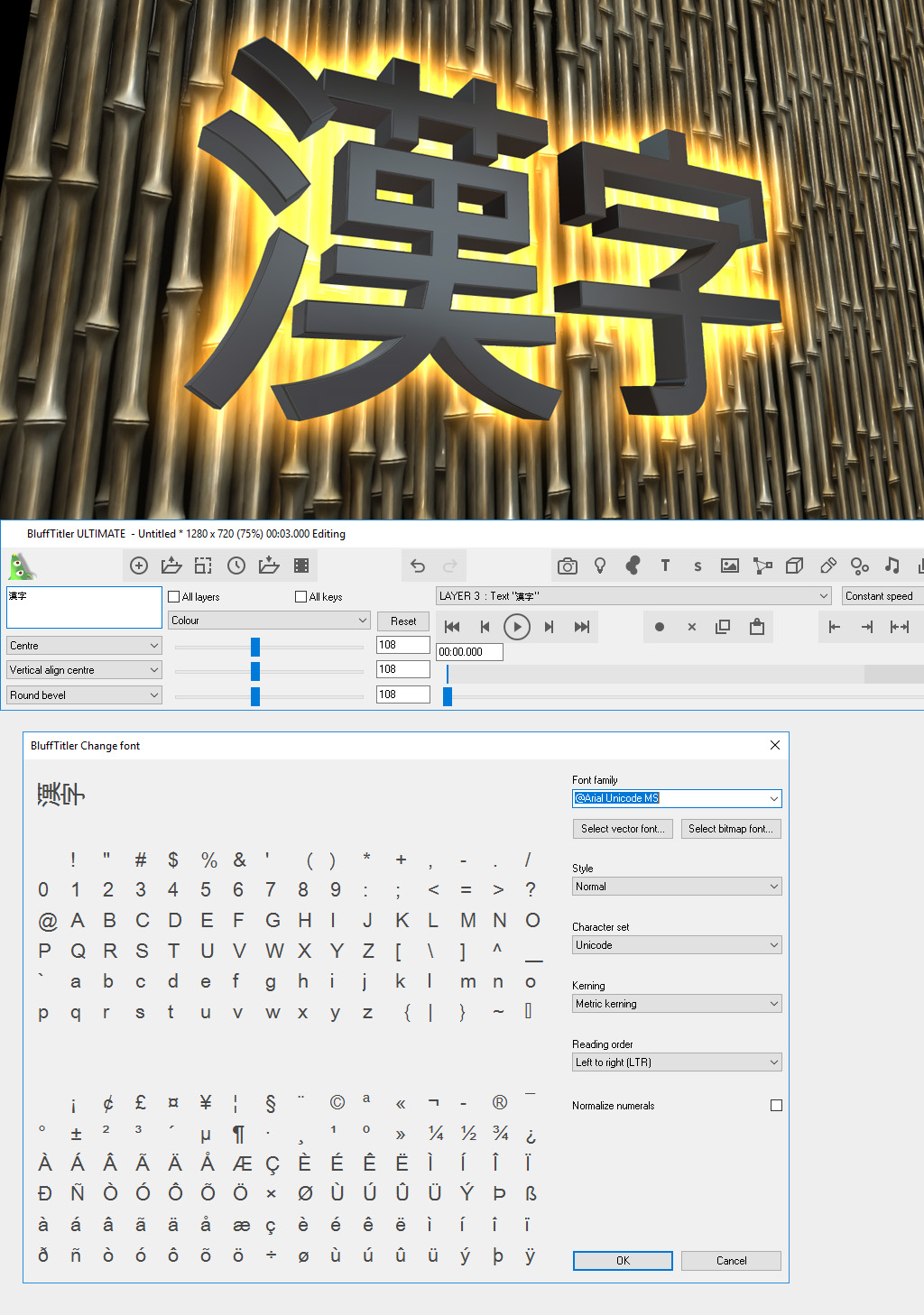 How to use Japanese Kanji in BluffTitler | BluffTitler Community